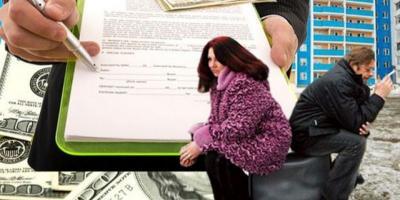 На Полтавщине будут судить аферистов по недвижимости