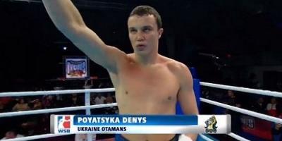 Кременчугский боксер Пояцыка попал в ДТП