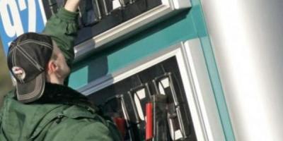 Крупным сетям АЗС рекомендуют снизить цены на бензин