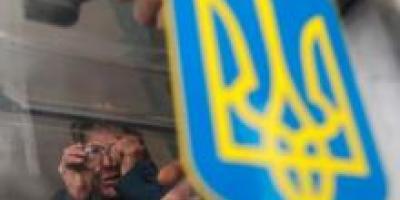 Милиция начала еще одну проверку «Молодежного парламента»