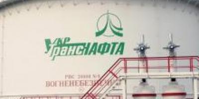 «Укртатнафта» обладает монопольным правом на услуги «Укртранснафты»