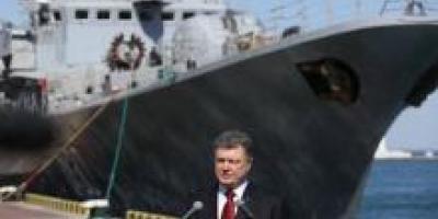 День ВМС Украины будет отмечаться в первое воскресенье июля