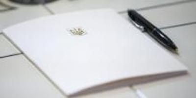 Подписан закон о статусе инвалидности участников Революции Достоинства