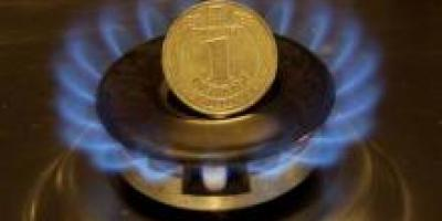 Цены на газ для населения ниже не станут