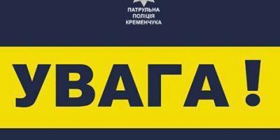 Кременчугские коммунальщики получили «неуд» за содержание дорог