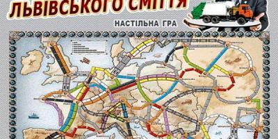 Мусор из Львова просится в Полтавскую область