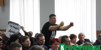 «Холод лезет, Дрофа подыгрывает»: депутаты райсовета не дали растащить на куски «Кременчугские плавни»