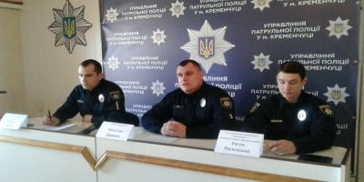 Год патрульных в Кременчуге: 2 уволены по статье, 6 - ушли сами, 4 перешли в другие города, 21- наказаны