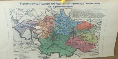 Гройсман сказал: в 2017 году присоединить к Кременчугу соседние села
