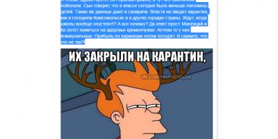 Пост в Fb