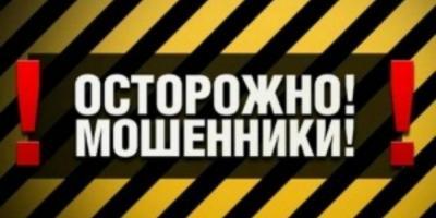 В Кременчуге орудуют коммунальные аферисты