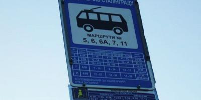 Остановка «Героев Сталинграда» может стать  - «Проспект Леси Украинки»