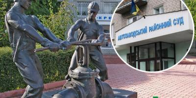 «Кременчукводоканал» упрекают в нарушении прав человека