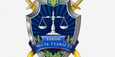 Харьковское «жури» утвердило кандидатов на должность первого зама прокурора Кременчуга