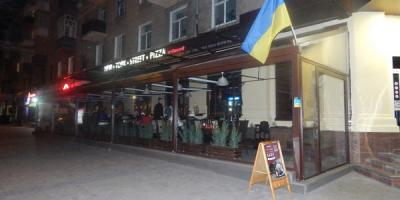 Школьники отследили, кто в Кременчуге выключал свет