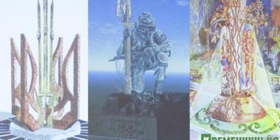 В кременчугской мэрии кипят страсти вокруг эскизов мемориала Героям АТО и Небесной Cотни