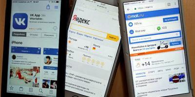 В горсовете Кременчуга продолжают работать запрещенные российские интернет-ресурсы