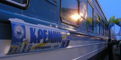 Депутати Полтавської облради звернулися до «Укрзалізниці» з вимогою відновити рух потягів сполученням «Кременчук – Київ»