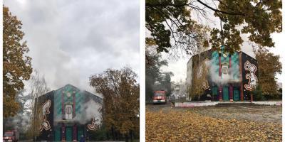 В Приднепровском парке горели остатки бывшего кинотеатра «Днепр»