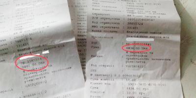 Благодійні внески в лікарнях Кременчука: платити не можна відмовитися