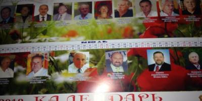 Все бывшие: экс-вице-мэр Салимон издал «Календарь знаменательных дат друзей-соратников»