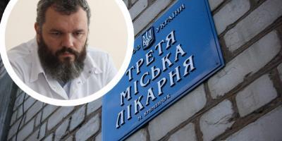 Сычев доруководился, а Малецкий доприкрывался: у врачей забирают зарплату, а приемы пациентов – отменяются