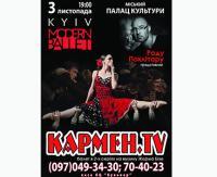 Балет рідкісного хореографа завiтає до Кременчука