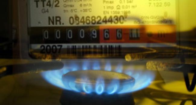 Приятная новость: нормы потребления газа без счетчиков сокращены в два раза
