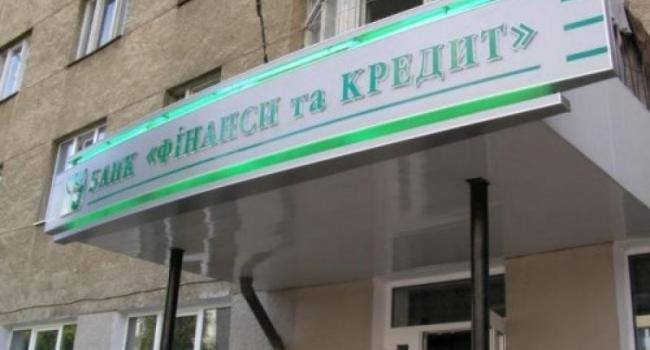 Сегодня начинается выдача вкладов клиентам банка «Финансы и кредит»