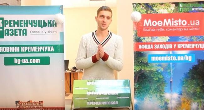 Участники конкурса «Кременчугской газеты» - приходите за подарками