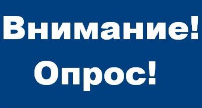 """Кременчужане ответили на вопрос """"Быть или не быть райсоветам в Кременчуге?"""""""