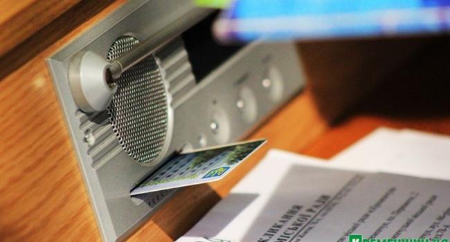Кременчугские депутаты уже не будут голосовать руками