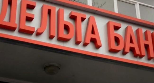Кременчужанам – вкладчикам «Дельта Банка» сегодня возобновят выплаты