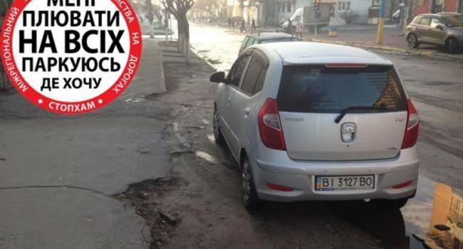 Кременчужане возмущены парковкой автомобилей на газонах