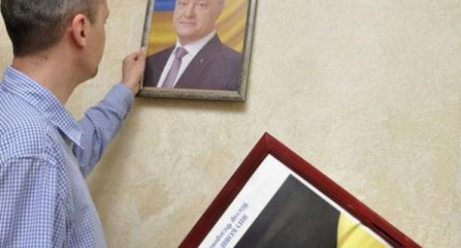 В кременчугских школах снимут портреты государственных служащих