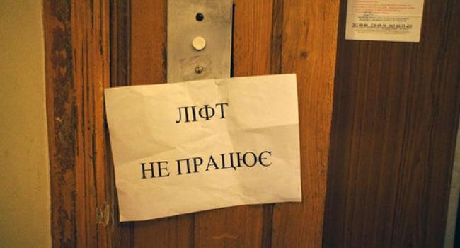 На Молодежном шахта лифта «забита» шприцами наркозависимых