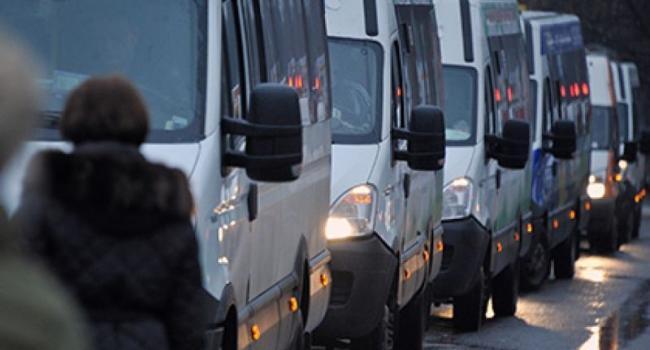 Кременчугский перевозчик отказал в льготном проезде участнику боевых действий