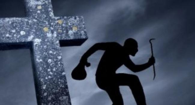 На Полтавщине ищут «расхитителей гробниц»
