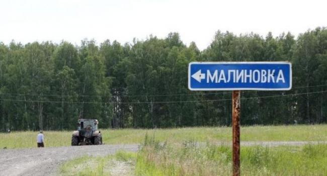 На Полтавщине теперь можно сыграть свадьбу в Малиновке