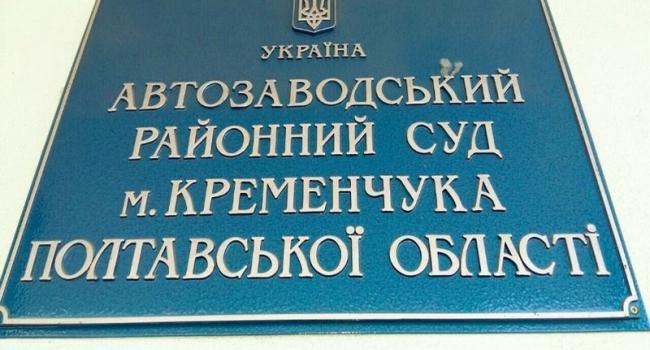 Дежавю: для Усановой тоже не нашлось в Кременчуге адвоката
