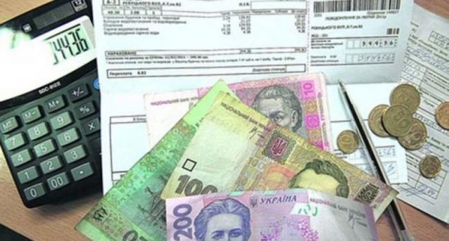 С 1 июля льготы на оплату «коммуналки» будут предоставляться по общему доходу семьи