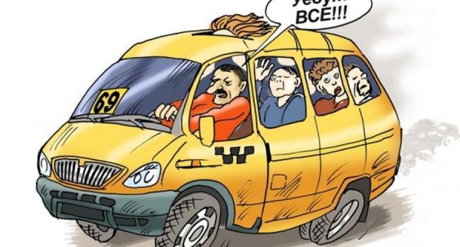 С 1 июня 2015 года украинцам урежут льготы на проезд