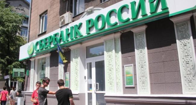 В Кременчуге один из банков переименовался
