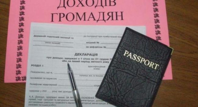 Кременчужане уже задекларировали доходов на 98 миллионов гривень