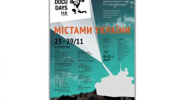 В город приедет кинофестиваль Docudays UA