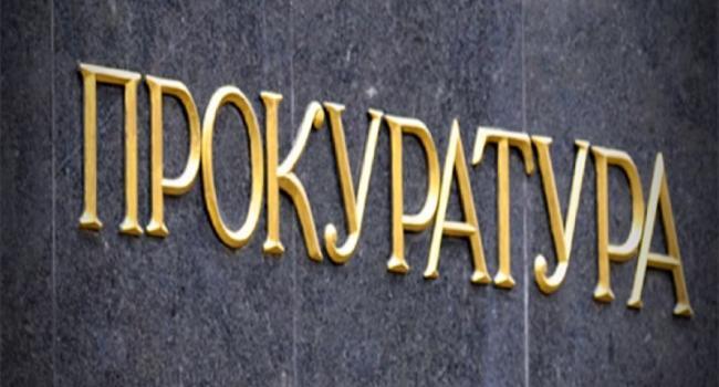 Жителей Полтавщины приглашают в прокуроры