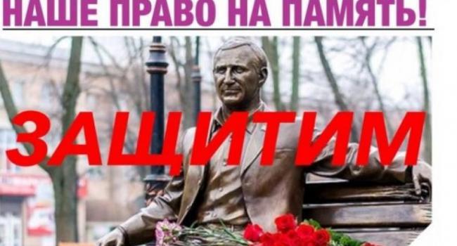 Кременчужан зовут на митинг в защиту скульптуры мэра Олега Бабаева