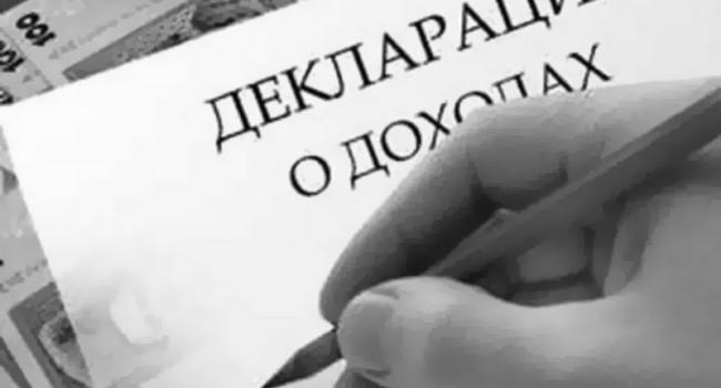 В городской казне нашлись деньги на матпомощь директорам школ