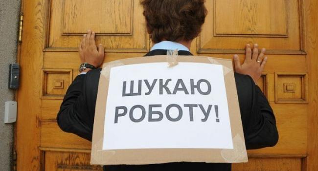По количеству безработных Полтавщина занимает 3-е место по стране