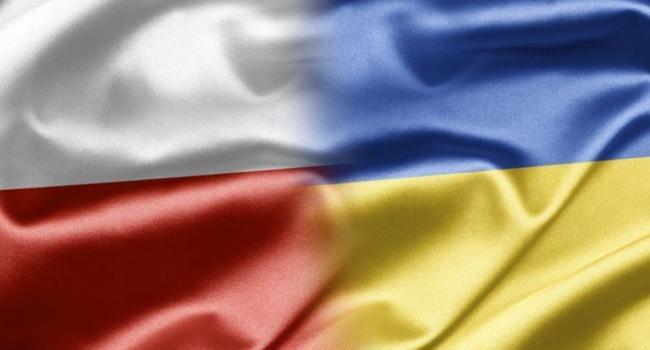 Кременчужане, хотите в Польшу?